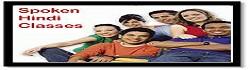 Sridhar Spoken Hindi Coaching Centre