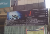Innovative Academy at Vijaya Nagar - 	institute name board photo_15410