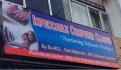 Impeccable Computer Classes at Mani Majra - institute name board photo_8105