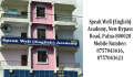 SpeakWell English Academy at Kankarbagh - institute building photo_12183