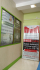 SQUAD Infotech Pvt. Ltd. - Thane  West at Thane - center entrance	 photo_16014