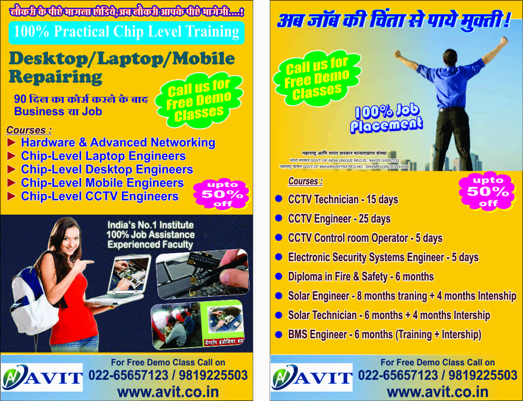 Solar energy certification training in mumbai by avit thane iu5fneyeview newg 1betcityfo Image collections