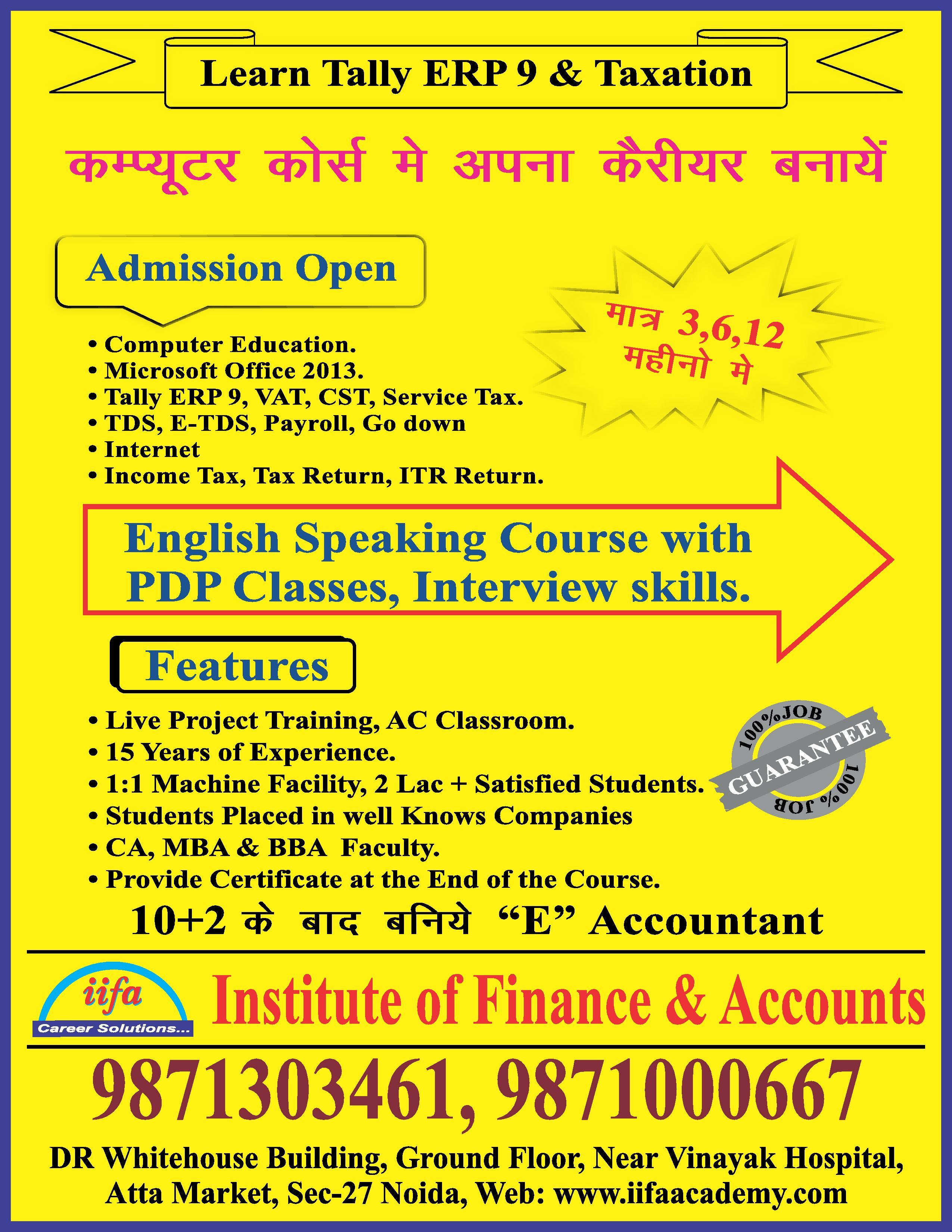 iifa academy - noida sector 27